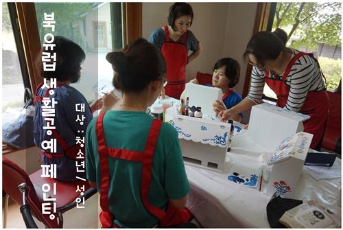 경기도 하반기 교육안내3.JPG