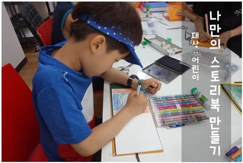 경기도 하반기 교육안내2.JPG