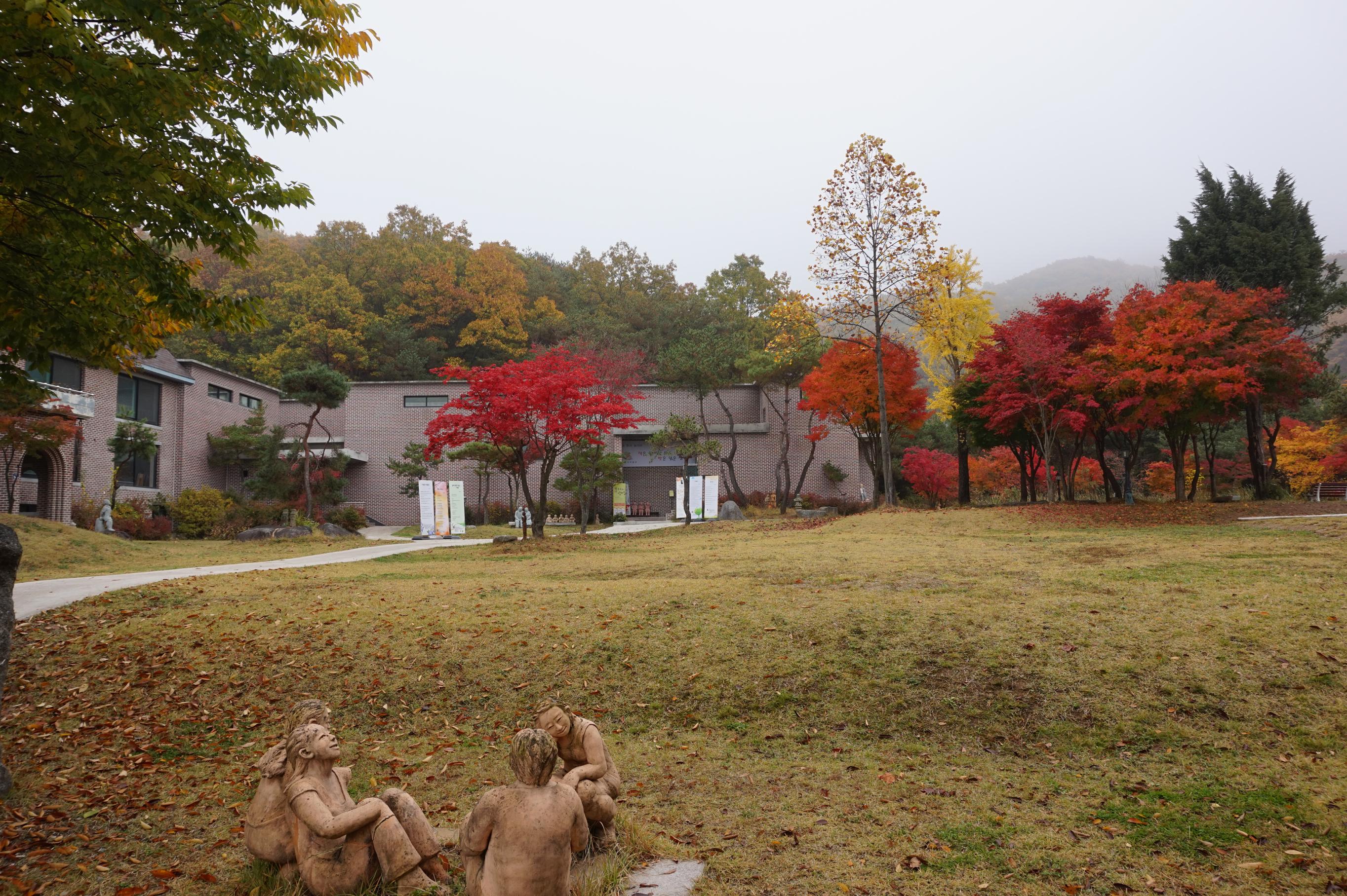 가을전경사진.png