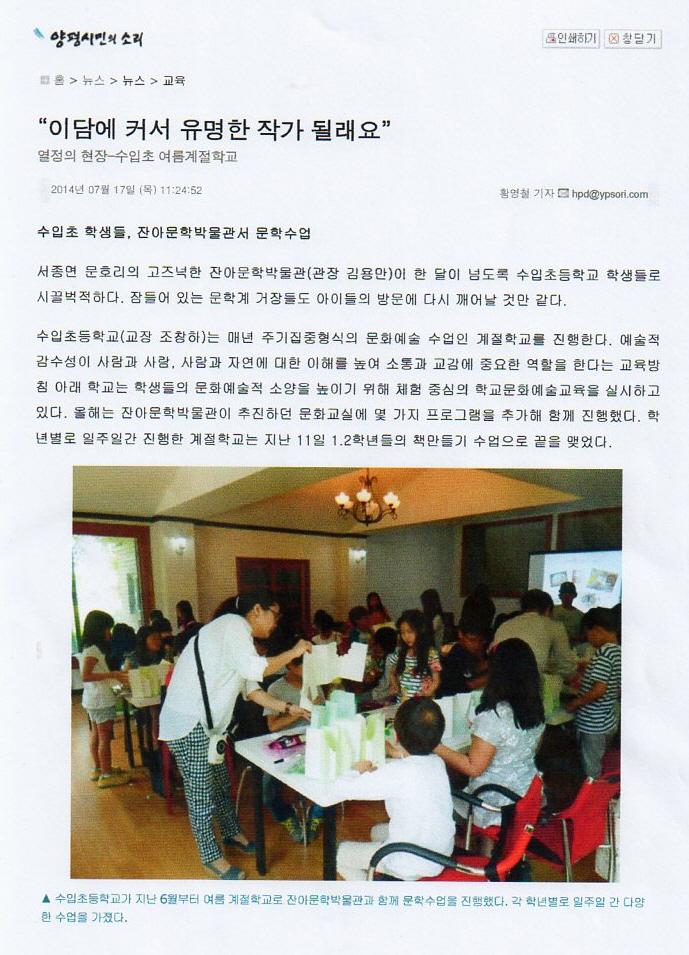 꾸미기_박물관기사001.jpg