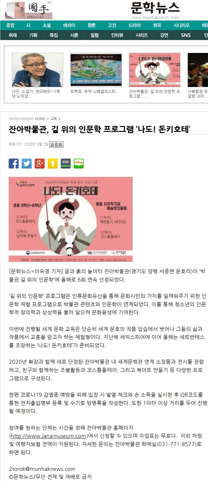 문학뉴스 완성.jpg