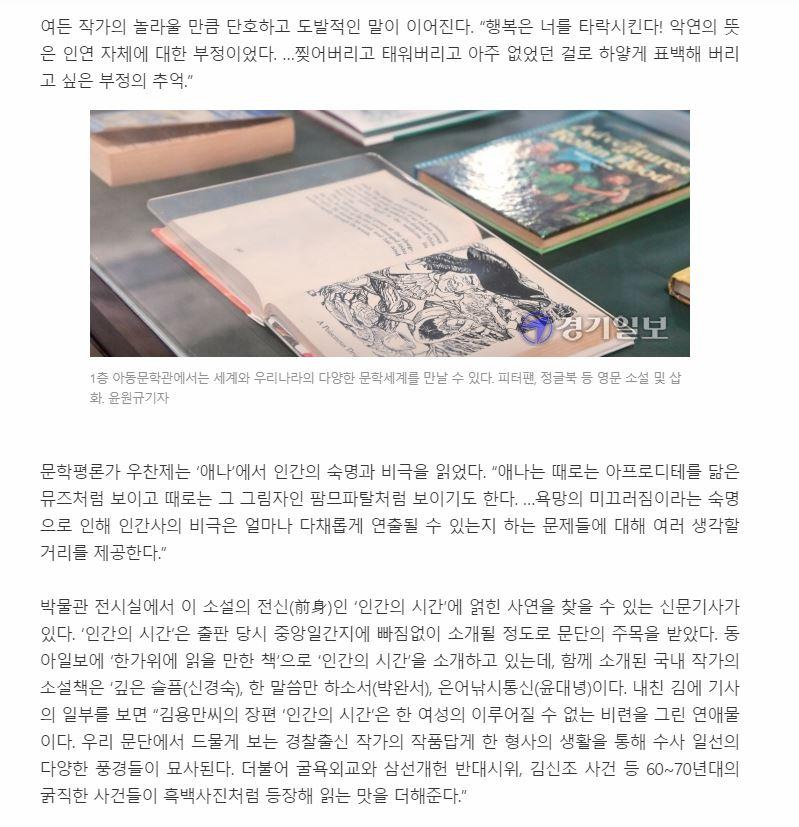 경기일보4.JPG